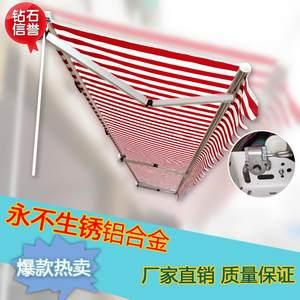 厂家直销杭州伸缩式<span class=H>遮阳棚</span>加厚铝合金雨蓬户外阳台手摇折叠遮雨棚