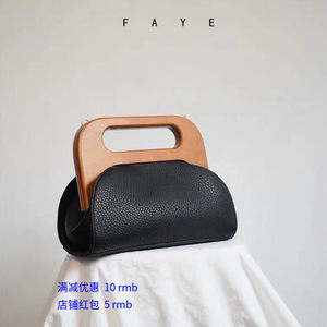 Faye 2019夏季新款 Ins大热小众复古<span class=H>木质</span><span class=H>手柄</span>女包简约风<span class=H>手提包</span>女