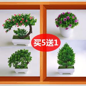 仿真植物假花塑料花家居室内餐桌客厅装饰品摆件套装插花艺小盆栽