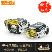 LOBOO Radish Motorcycle Shooting Lamp Assembly Super-bright and Intense LED Open-channel Explosive Flash Turning Lamp Auxiliary Lamp