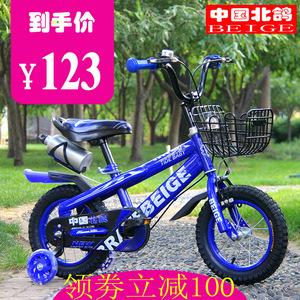儿童<span class=H>自行车</span>2-3-4-6-7-8-9-10岁宝宝脚踏单车小男女孩12141618寸