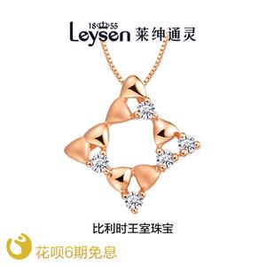 Leysen1855莱绅通灵王室珠宝 女 18K金梦想之星钻石项链吊坠