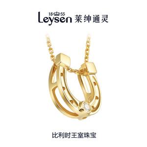 Leysen1855莱绅通灵王室珠宝 18K金钻石项链吊坠女 商场款马蹄