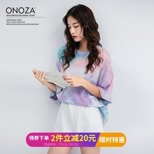 2019 New Loose T-shirt Female Pure Cotton Gradual Colour Ins Super Fire Cec Habitat Wind Tie-dyed Net Red Student Topcoat