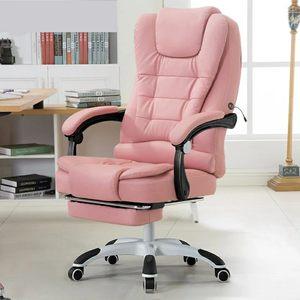 直播主播椅子电脑椅家用办公椅可躺老板椅升降转椅办公室<span class=H>座椅</span>特价