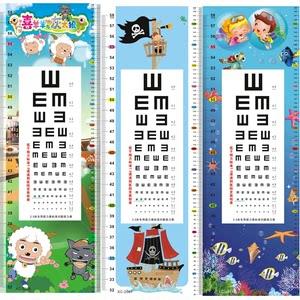 儿童身高视力表早教<span class=H>墙贴</span>纸儿童房幼儿园教室医院测视力<span class=H>墙贴</span>可移除