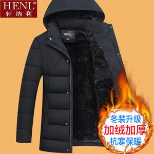 爸爸冬装棉衣中年<span class=H>男装</span>外套40岁中老年人棉袄加绒加厚50冬季60棉服