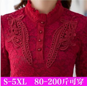 加绒加厚打底衫女式冬季保暖上衣大码<span class=H>女装</span>长袖显瘦蕾丝衫气质t恤
