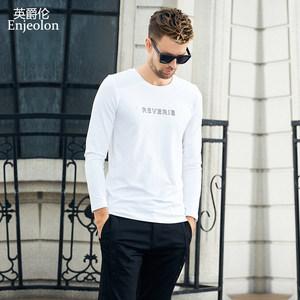 英爵伦<span class=H>长袖</span>T恤 2018秋季 青年套头上衣男字母印花潮流圆领打底衫