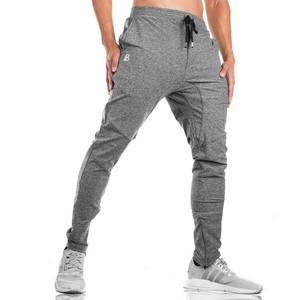 肌肉健身秋季型男跑步<span class=H>运动</span>弹力透气休闲收口小脚修身薄款拉链<span class=H>长裤</span>