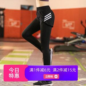 美女照我去运动 春新款假两件运动长裤 高弹训练速干显瘦健身长裤
