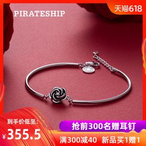 海盗船<span class=H>银饰</span>新款玫瑰复古手链女韩版时尚银<span class=H>手镯</span>女欧美个性气质手饰