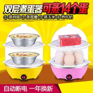 龙权双层多功能不锈钢蒸煮蛋器厨房小家电大容量蒸蛋锅热牛奶电器