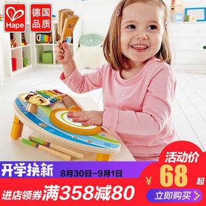 <span class=H>Hape</span> <span class=H>手敲琴</span>木琴八音琴益智木制玩具1-2岁一周岁宝宝生日礼物