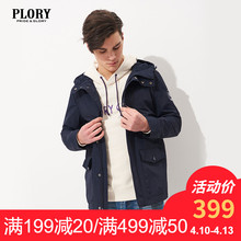 PLORY Spring New Fashion Leisure Men's Hat and Couple Jacket POJJ863003