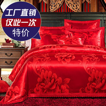 Ever mercury home textile 4 times wedding big red cotton cotton bed sheet bedding bag 1.8/2.0 m married
