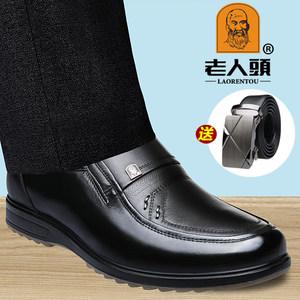 正品老人头<span class=H>男鞋</span>真皮牛筋底商务休闲皮鞋加绒保暖软底软<span class=H>牛皮</span>爸爸鞋
