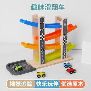 儿童<span class=H>玩具</span>车男孩滑翔<span class=H>小汽车</span>回力1-2岁幼儿3-4-5女孩宝宝益智