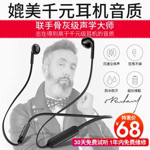 【古尚古】双挂脖无线蓝牙耳机