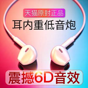【古尚古】原装正品苹果耳机