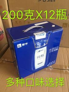 <span class=H>蒙牛</span>纯甄酸牛奶<span class=H>酸奶</span>原味200克x12盒整箱早餐多省包邮