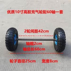 小吝8寸10寸12寸14寸老虎车<span class=H>手推车</span>免充气气轮胎两轮连轴实心轮
