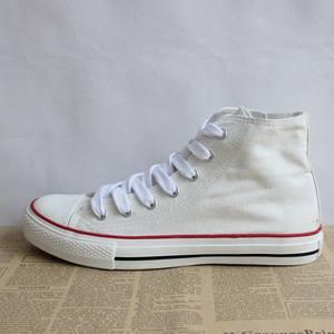 新款时尚帆布鞋男鞋<span class=H>女鞋</span>情侣高帮黑白色系带大方潮鞋简约百搭瑕疵