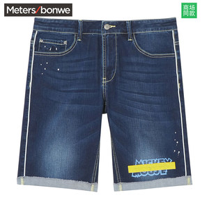 美特斯邦威 脚口卷边 五分牛仔短裤男士夏季薄款直筒修身青年<span class=H>中裤</span>