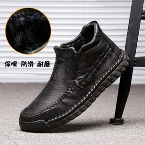 男鞋潮流冬季棉鞋老北京<span class=H>布鞋</span><span class=H>商务</span>休闲保暖加绒厚底耐磨<span class=H>时尚</span>男鞋子