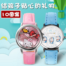 Children's Watches Electronic Watches Boys and Girls Primary School Pupils Pointer Boys and Girls Lovely Waterproof Cartoon Nightlight