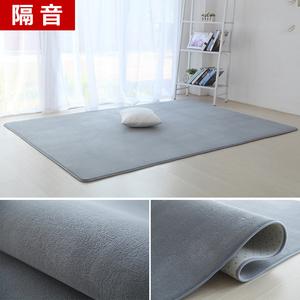 长方形<span class=H>地毯</span>客厅茶几垫简约灰色现代<span class=H>地毯</span>卧室满铺可爱大榻榻米地垫