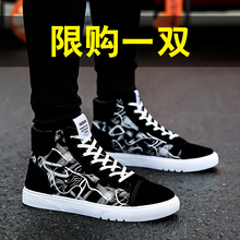 New Korean version of men's shoes, canvas shoes, 100 sets of men's leisure fashion, high-top board shoes, net red spring fashion shoes