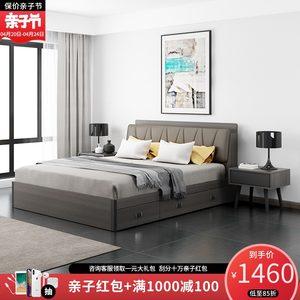 北欧风格卧室高箱储物双人床婚床 主卧现代简约经济型收纳简易床
