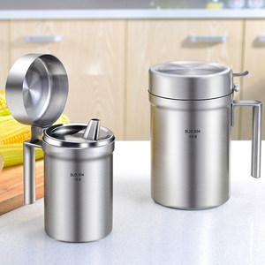 詩諾雅304不銹鋼油壺廚房用品香油瓶裝油罐 家用<span class=H>油桶</span>防塵防漏油瓶