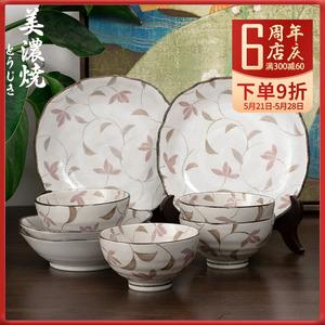美浓烧日本进口绮怀碗碟套装8头 日式和风釉下彩陶瓷碗盘<span class=H>餐具</span>套装