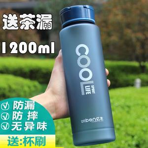 1500大容量塑料杯便携防漏太空水杯子夏天户外运动水杯<span class=H>水壶</span>1000ML