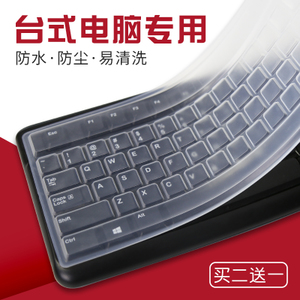 通用型台式机电脑键盘保护膜 联想104键双飞燕罗技雷柏透明凹凸按键机械垫子防尘罩套卡通可爱贴纸全覆盖