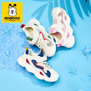 巴布豆家族儿童跑步鞋