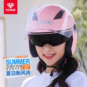 永恒头盔电动摩托车头盔车四季男女士式半盔夏季安全帽防晒双镜片
