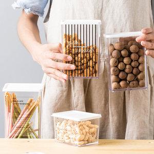北欧透明密封罐储物罐家用五谷杂粮收纳盒干货食品密封盒塑料方形