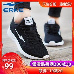 <span class=H>鸿星尔克</span>女鞋男鞋正品2019春夏季透气红休闲鞋子运动鞋男慢跑步鞋