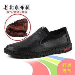新款老北京<span class=H>布鞋</span>男鞋<span class=H>时尚</span><span class=H>商务</span>休闲鞋软底防滑套脚防臭宽松男单鞋
