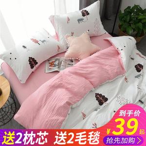 网红款夏季水洗棉四件套床单被套床上用品单双人床学生宿舍三件套