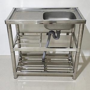 不锈钢洗菜盆单槽小号一体水池厨房洗碗<span class=H>水槽</span>带移动式支架家用单眼