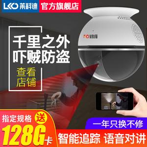 监控器无线wifi室内外高清夜视网络摄像头监控手机远程家用摄像头