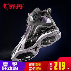乔丹<span class=H>篮球</span><span class=H>鞋</span>男春夏战靴高帮减震男球<span class=H>鞋</span>耐磨防滑透气运动<span class=H>鞋</span>男<span class=H>鞋</span>战靴