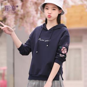 2018春装新款少女外套中学生套头<span class=H>卫衣</span>女韩版初中生学院风上衣高中
