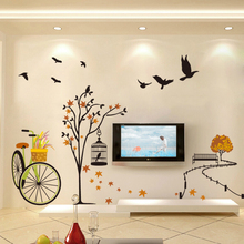Removable fresh autumn leaves drifting across the living room bedroom self-adhesive wallpaper TV background wall dormitory decorative paintings