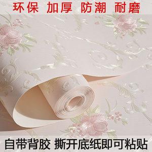 壁纸自粘3D立体无纺布卧室温馨欧式田园婚房间装饰客厅<span class=H>背景墙</span>贴纸