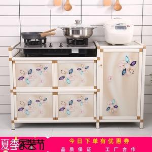 橱柜放煤气罐<span class=H>柜子</span>天然气灶柜厨房置物架台碗柜钢化玻璃台面灶台柜